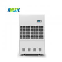 奥美特除湿机AMCF-20S 工业除湿机 车间仓库 地下室 配电房除湿器 抽湿机1891556159