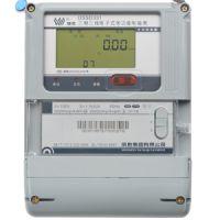 威胜电表DTSD341-MB3三相多功能电能表