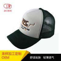 东莞帽子定制男士户外网帽 货车帽 创意款男士夏季遮阳海绵网帽