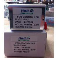 电动两通阀HL-G2-3/4-S2 DN20凯莱利制冷 北京海林执行器