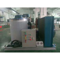 水产加工制冰机 食品加工制冰机 工业片冰机 冷却塔