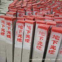 定做 水泥警示桩 公路混凝土里程桩 里程碑 百米桩 水泥标志桩