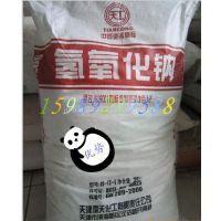 氢氧化钠烧碱珠碱片碱广东优势供应商工业级清洗氢氧化钠哪里有卖的