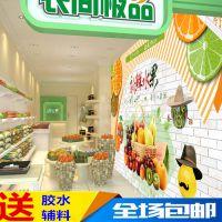 3d奶茶小吃冷饮墙纸汉堡西餐厅休闲吧水果连锁超市甜品背景墙壁纸