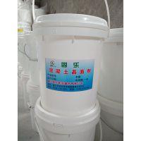 西安、安康、延安、汉中、宝鸡水泥地面起尘强化剂~地坪固化剂