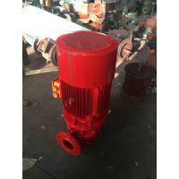 哪里有生产3CF认证XBD6/40-SLH喷淋泵,消火栓泵,立式消防泵安装图集