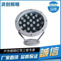 浙江宁波LED投光灯灌胶才能真的防水,-灵创照明