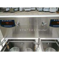 方宁煮面机商用全自动 多孔烫粉炉图片 不锈钢自动煮面机