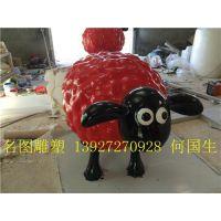 玻璃钢动物雕塑咨询_动物雕塑_名图玻璃钢雕塑厂(在线咨询)