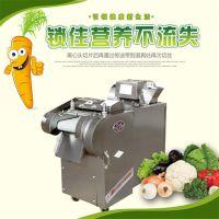 胡萝卜切条机 富兴牌芋头切块机 竹笋酸菜切丝机厂家