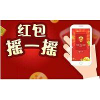 北京微信墙,微信上墙,微信大屏幕,微信互动,现场互动,微信互动游戏
