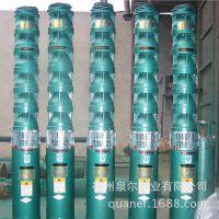QJ型井用深井潜水电泵 福建抽海水泵 福州温泉水循环泵南安水泵