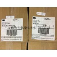 优势现货供应3M原装正品双面胶(3M-9786)