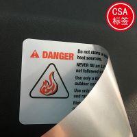 CSA贴纸 尺寸颜色可定制生产 电壁炉CSA认证贴纸
