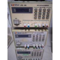 台湾茂迪 LPS-305 数控式线性直流稳压电源