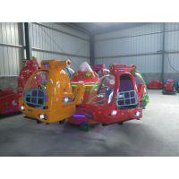 户外儿童游乐设备电动飞机秋千飞鱼
