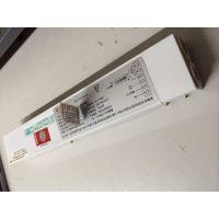 敏华电工LED专用型整体式应急电源M-ZLZD-Y18W178W传统节能灯应急电源