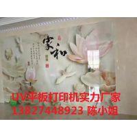 天津3D瓷砖电视背景墙uv打印机