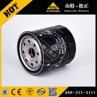 PC56-7小松原厂滤芯供应22H-04-11240山特松正质量保证