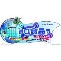 天津港食品进口准备的文件