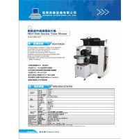 国产双轨LED透镜贴片机 8000CPH 高精度 煌牌自动设备