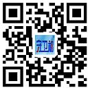 东莞市守卫神电子科技有限公司