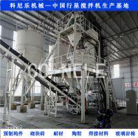 蒸压砖生产设备立轴行星式混凝土搅拌站厂家山东科尼乐