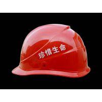 无锡厂家 供应 冀航JH 多款优质 安全帽 玻璃钢头部 防护帽