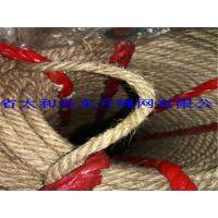 供应黄麻绳生产麻线麻球东升绳网