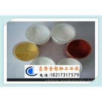 http://himg.china.cn/1/4_870_235866_400_280.jpg