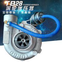 云内玉柴锡柴扬柴大柴4100/4102/4105/4108柴油发动机TB28涡轮增压器