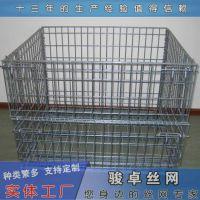 供应可折叠式仓库笼|货架铁丝框|物流金属网箱批发