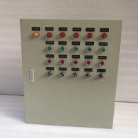 骏安达控制器 恒温恒湿空调控制箱 自动控制柜 中央空调控制箱 厂家直销