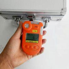 恶劣环境下可以检测一氧化碳气体浓度的报警仪