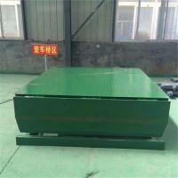 滁州厂家定做8吨固定式登车桥 电动升降叉车集装箱装卸台