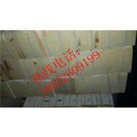 含锆型硅酸铝针刺甩丝毯密度 耐高温硅酸铝保温毡价格