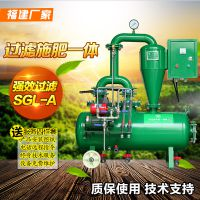 福建葡萄施肥机 农业基地推广示范水肥一体化设备半自动带过滤器