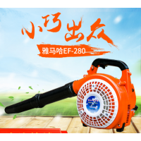 手提式吹风机 金山雅马哈手提式吹风机EF280