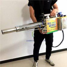 白银弥雾烟雾果园打药机 背负式烟雾打药机大量供应