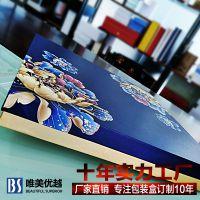 珠海月饼盒_月饼盒批发_包装设计纸盒厂