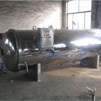 供应玻璃罐头专用杀菌锅&高温杀菌锅700*1200饮品店设备
