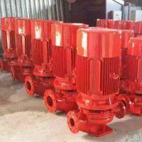 上海江洋品牌消防泵XBD19/70-HY喷淋泵 消火栓泵 稳压泵