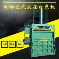 无纺布皮革边角料打包机 双杠立式铁皮压块机 启航大棚塑料薄膜液压压块机