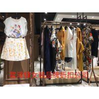 广州古树叶17夏装女装品牌折扣份货推荐富择锋折扣