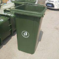 鑫态环卫常年出售塑料垃圾桶 户外240L垃圾桶批量定制