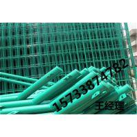 东阳 浸塑 勾花网护栏 C型柱护栏网 圈山围栏 供应