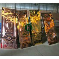 供应不锈钢冲压门板 KTV装饰 镜面玫瑰金