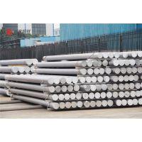 广东兴发铝业|7075实心铝棒|铝圆柱|铝方柱|铝棒材