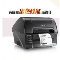 PostekC168300DPI经济型条码打印机不干胶快递物流面单打印机