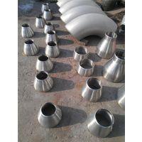 瑞园供应904L-90°长半径弯头,三通,异径管专业生产厂家